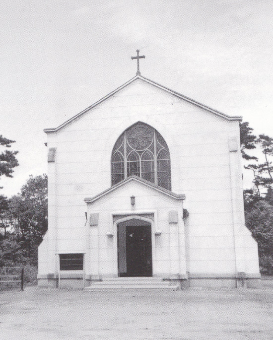 1st Catholic Matsudo Church